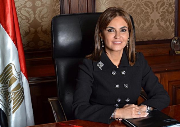 sahar-nasr_minister-of-investment-and-international-cooperation.jpg
