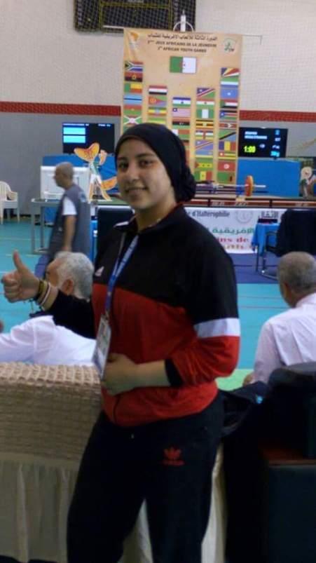 رانيا محمد