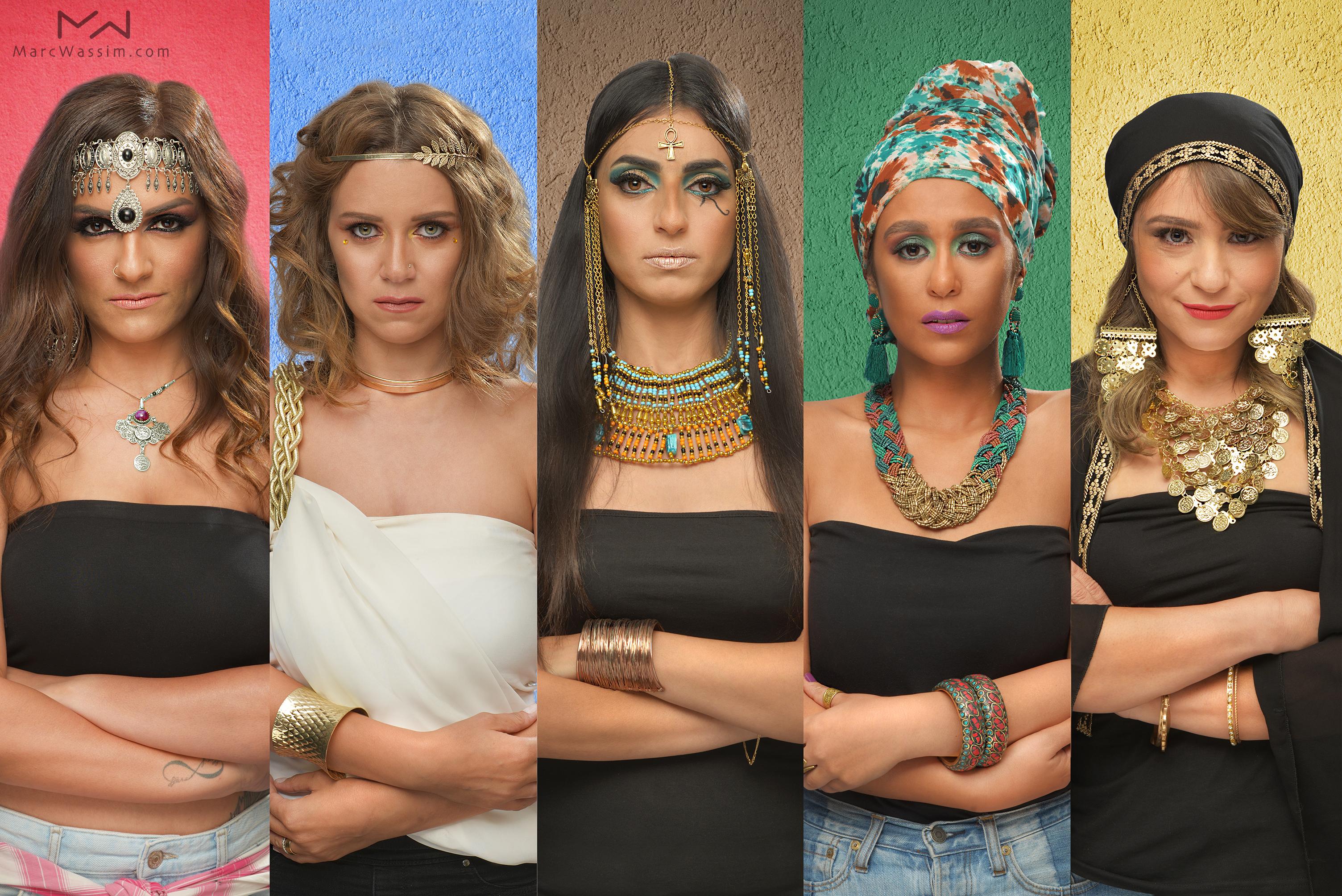 Babes Egypt